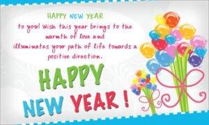 happy new year status for whatsapp